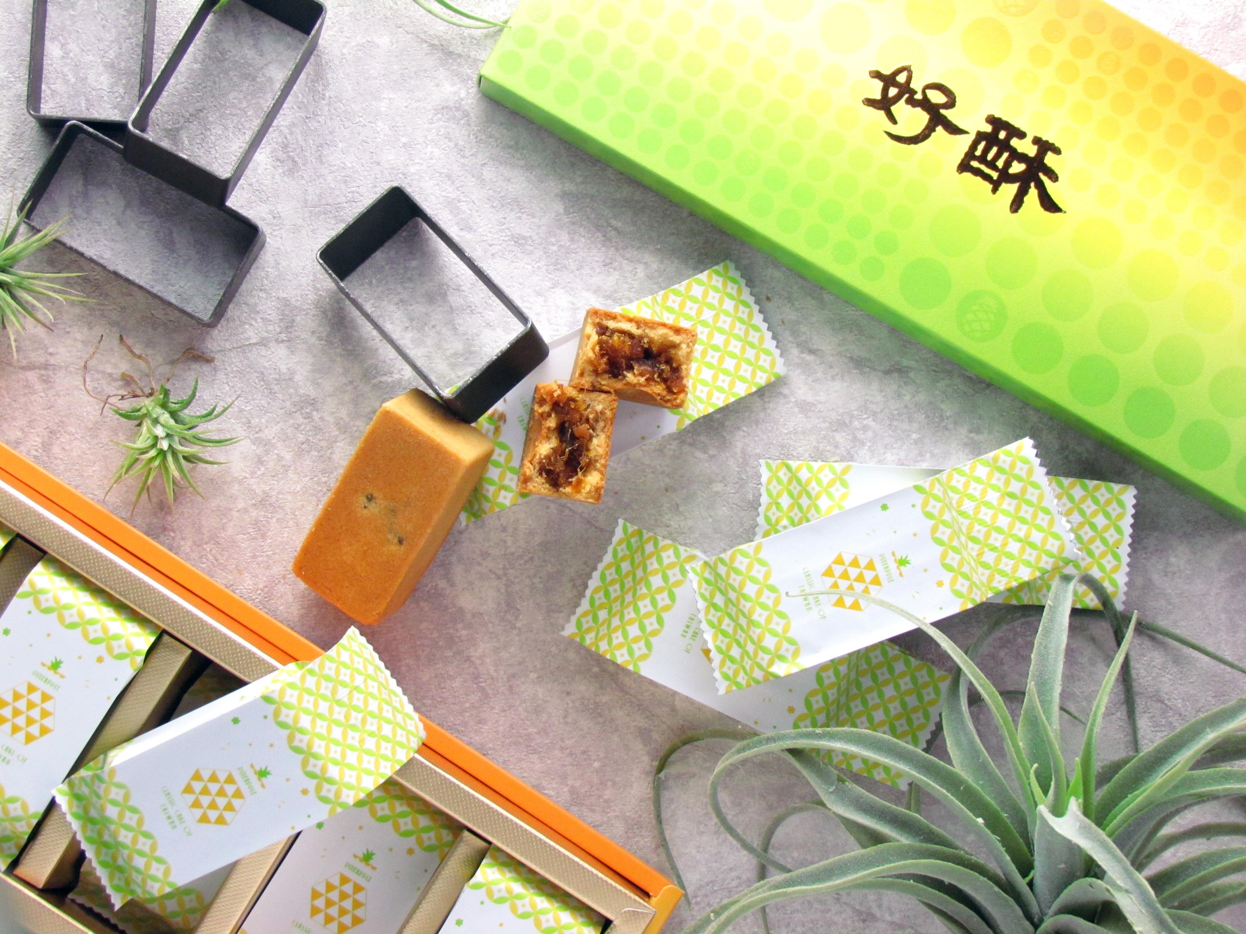 好酥-土鳳梨酥/(10入)禮盒  #蛋奶素#金鑽鳳梨#手工製作#酥口#酸香