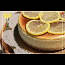 養生乳酪-果然好檸檬(附淋醬)/6吋重乳酪蛋糕  #蛋奶素#新鮮檸檬#黃檸檬#純龍眼蜜