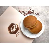 珍崎銅鑼燒/(10入)禮盒  #蛋奶素#萬丹紅豆#純龍眼蜜#日式手工製作